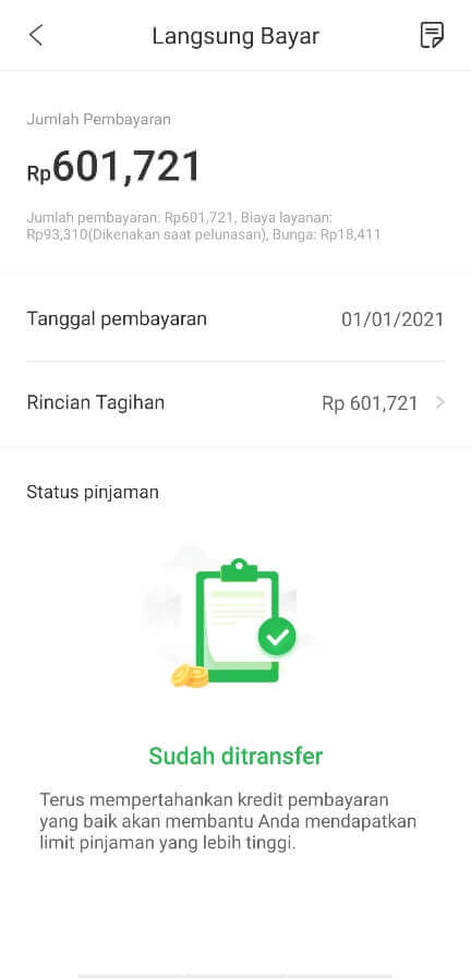 Riwayat Pinjaman Online AdaKami